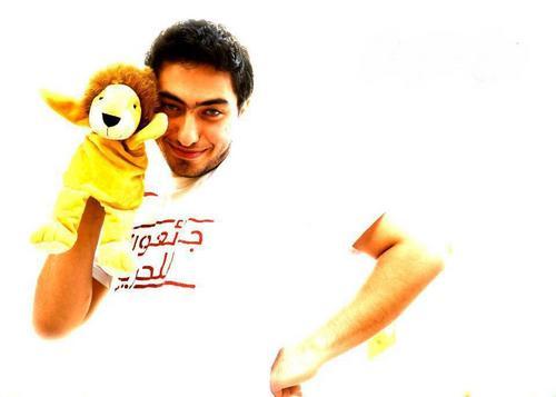 Majd Kayyal (Twitter)