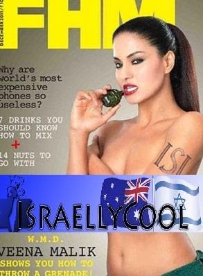 Free Gilad | Israellycool