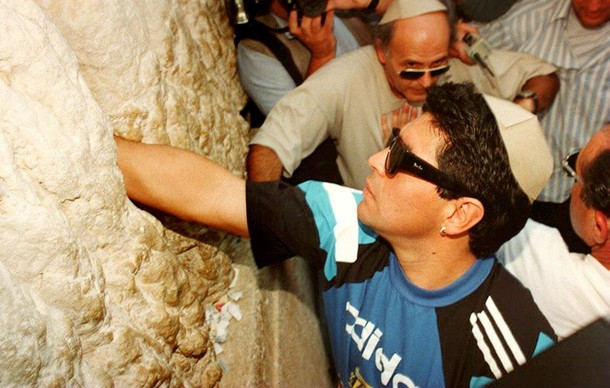 Maradona Western Wall