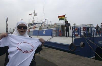 Mariam ship