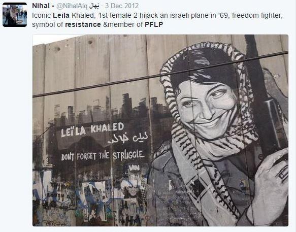 nihal6