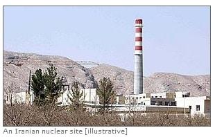nuclear site illustrative