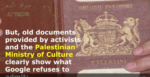 palestine-passport