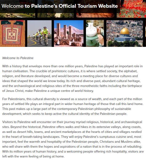 palestine-tourism