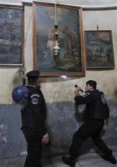 palestinian security search