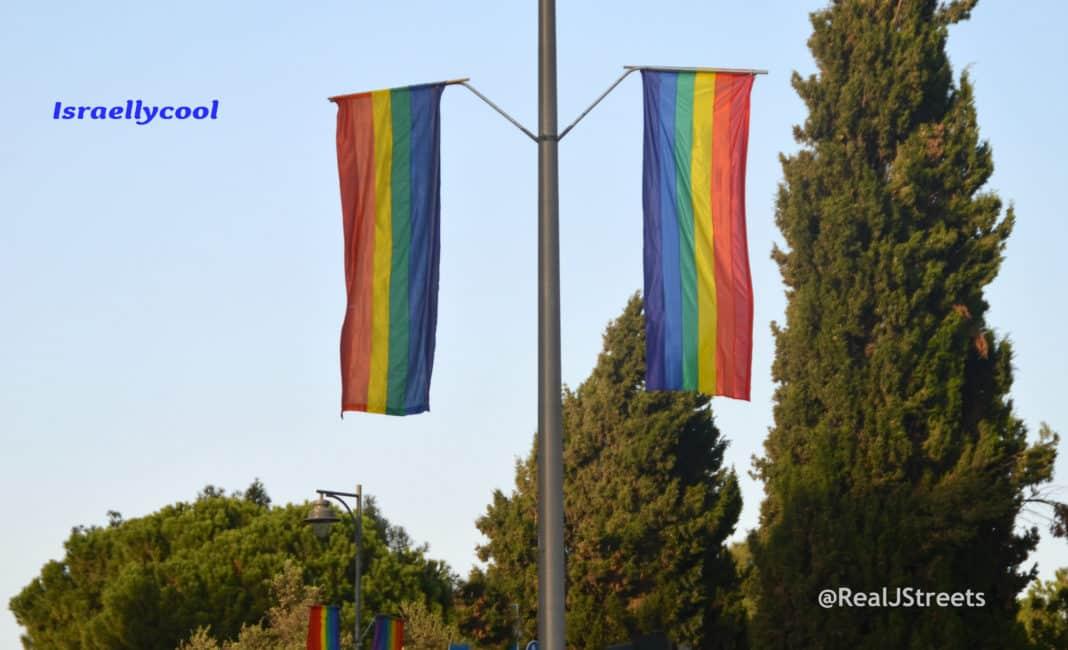 image Gays Israel