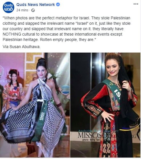 """An Own Goal And Glaring Misses: What A Beauty! Palestinian """"Own Goal"""" Of The Day"""