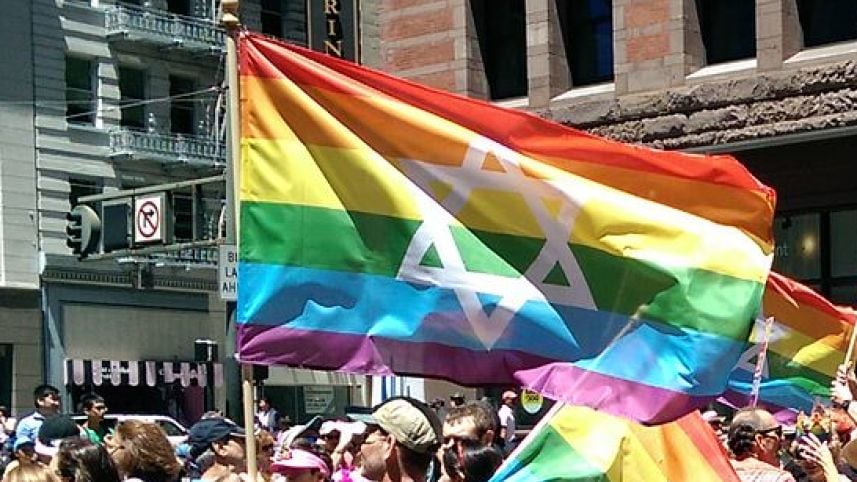 Pride Flags Bearing Star of David Barred in Chicago Dyke March