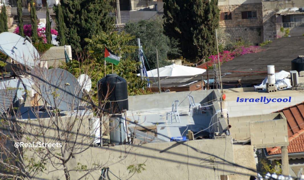 image Palestinian flag in Jerusalem, Israel