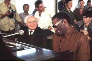 ray charles israel ben gurion
