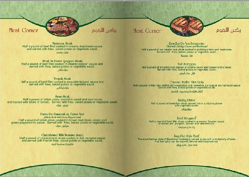 roots club menu