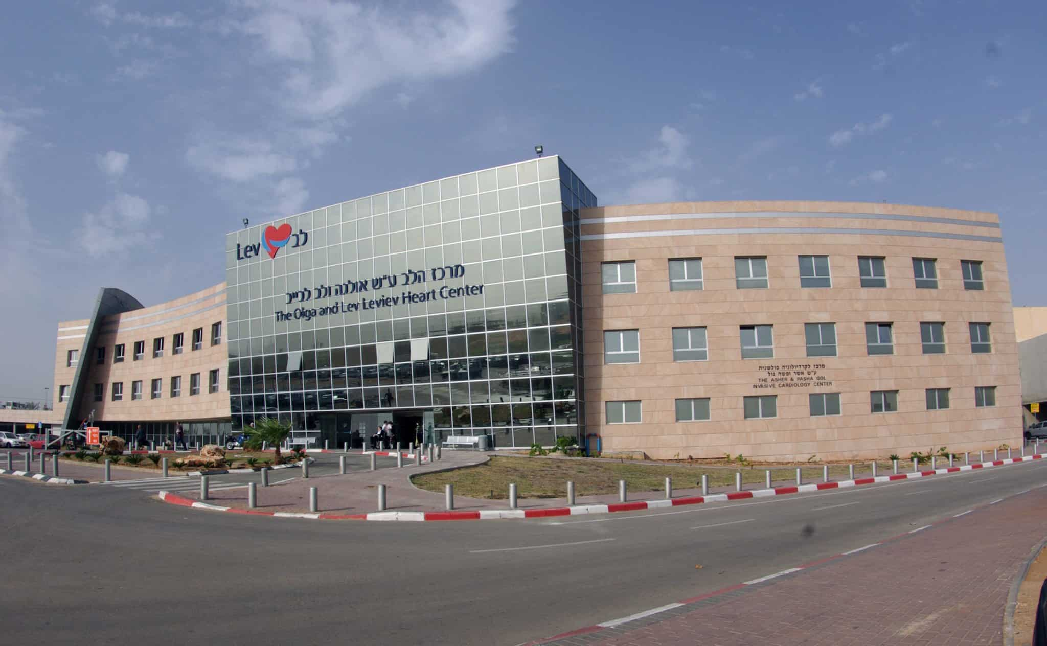 Newsweek Lists Israel's Sheba Medical Center Among 10 Best Hospitals