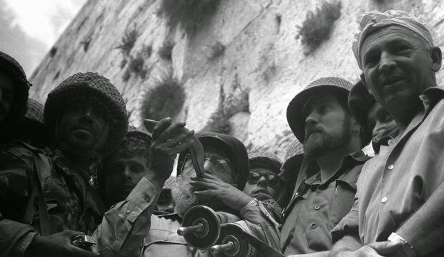 shofar_1967