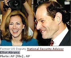 spitzer-blooper
