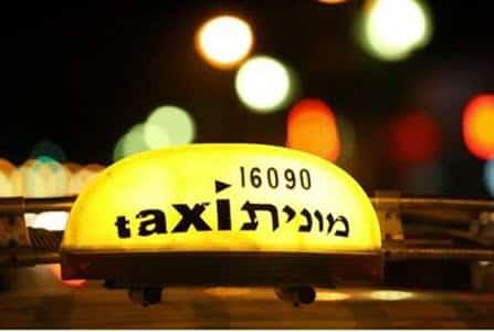 taxi israel