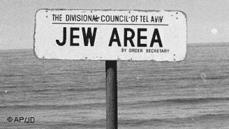 Tel Aviv Apartheid