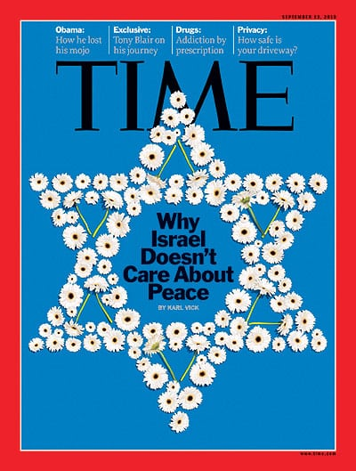 time cover Israel