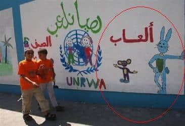 Palestinians Fear 'Arabization of UNRWA'