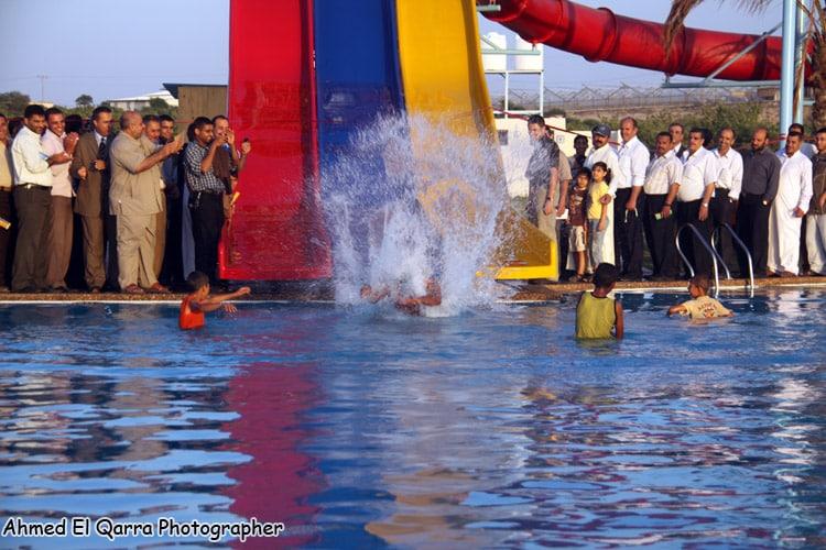 Gaza water park